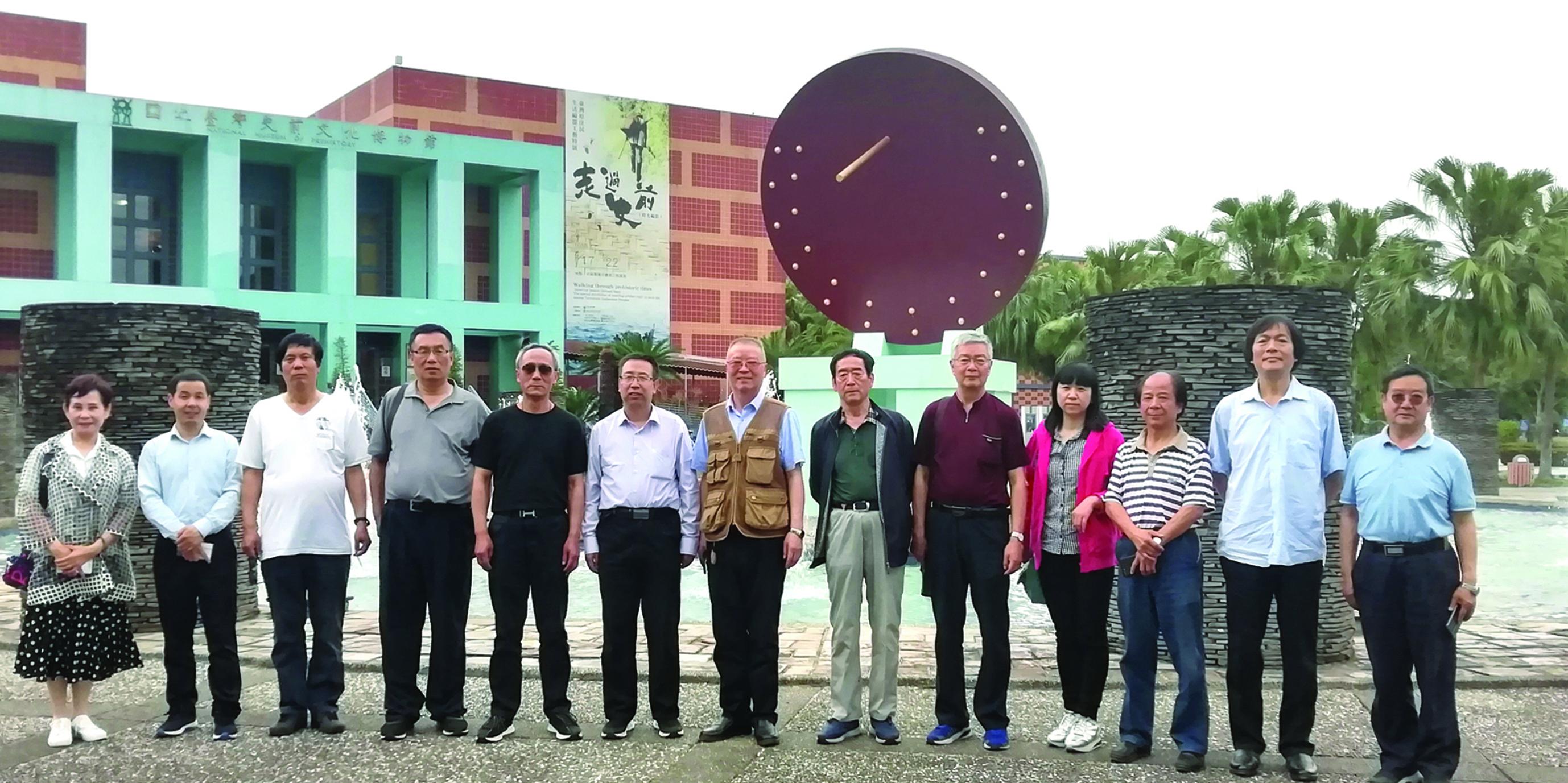 5台湾史前文化博物馆.jpg